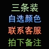 内裤男士内裤平角裤冰丝无痕一片式个性感青年四角短裤夏季潮内裤男短裤男男士内衣
