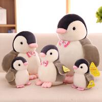 小企鹅公仔超萌发声毛绒玩具玩偶布娃娃儿童生日礼物创意送女生
