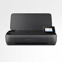 惠普/HP hp-258移动便携式一体机彩色喷墨商用办公蓝牙复印打印扫描