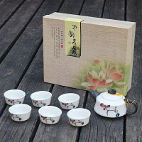 定制整套陶瓷茶具礼品套装可印广告LOGO结婚礼物白瓷礼盒装批�l团购 7头玉瓷莲藕 配礼盒及袋子