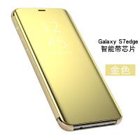 三星s8手机壳s8+保护套 s9智能皮套s9+plus翻盖式s7 e曲屏镜面note8全