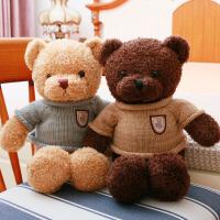 泰迪熊毛绒玩具小熊公仔抱抱熊猫抓机娃娃小号玩偶送女友生日礼物