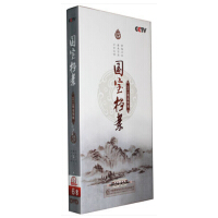 CCTV 国宝*2013精选特辑 6DVD 古代养生 瓷器古代艺术