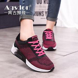 【限量抢购】奥古狮登 平底跑步鞋系带女鞋飞织低帮运动鞋女休闲鞋