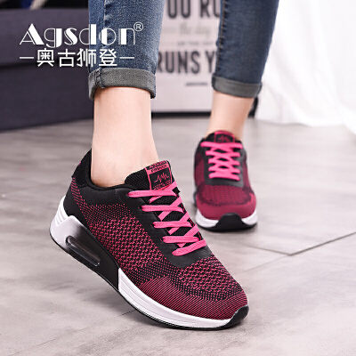 奥古狮登 平底跑步鞋系带女鞋飞织低帮运动鞋女休闲鞋
