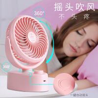 小风扇迷你可充电学生宿舍床上静音办公室桌上桌面台式电风扇小型便携式床头