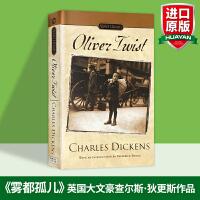 雾都孤儿 英文原版小说 Oliver Twist查尔斯狄更斯 华研原版