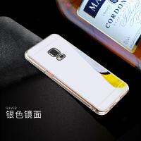 三星s5手机壳sm-G9006V外套galaxy s5防摔G9008W轻薄sx新款3星s5镜面软壳S