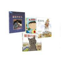 爱旅行的小猫/很好吃/亨利的心脏/鼹鼠的音乐 共4册麦克米伦精装绘本 2-6岁儿童亲子共读图画书 外国文学童书