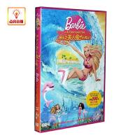 动画片 芭比之美人鱼历险记 正版 DVD9 新索
