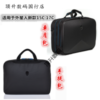 新款Alienware外星人电脑单肩包手提包 V2.0笔记本15寸 17寸背包 +鼠标垫 其它尺寸