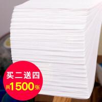 硫酸纸16开透明钢笔毛笔字帖学生成人练字专用a4临摹纸拷贝纸初学者描图草图薄纸描红画画A3A4A5临摹纸硫酸纸