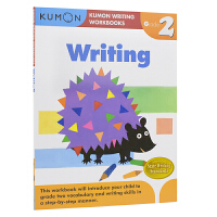 【首页抢券300-100】Kumon Writing Workbooks Writing Grade 2 公文式教育 小