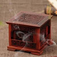 檀香炉塔香炉佛具香薰炉红木香盒酸枝木质盘香香炉沉香炉