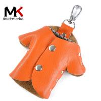 莫尔克(MERKEL)新款时尚百搭创意钥匙包韩版衣服女士牛皮锁匙包