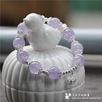 天然薰衣草紫水晶立体皇冠吊坠水晶手链 洛丽塔公主风生日