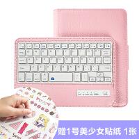 苹果iPad少女心皮套mini4/3/2平板1保护壳带蓝牙无线键盘迷你纯色 mini4/3/2/1【键盘+皮套】粉色