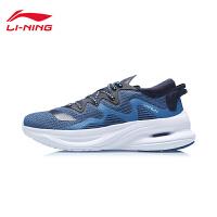 李宁跑步鞋官方2021新款男鞋男士跑鞋厚底轻便回弹鞋子低帮运动鞋