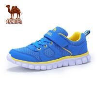 小骆驼童鞋春夏新款中大童儿童轻量跑步鞋男童女童运动鞋跑鞋
