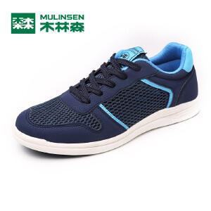 木林森男鞋  春季新款时尚休闲运动鞋透气耐磨男鞋05177608