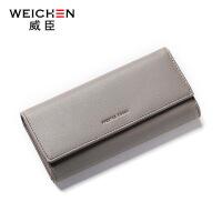 威臣新款女士钱包女长款多卡位韩版三折叠搭扣钱夹欧美时尚手拿包