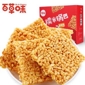 【百草味-糯米锅巴280gx2盒】手工锅巴好吃的休闲零食小吃特