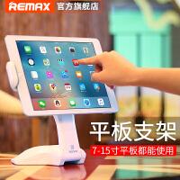 【支持礼品卡】ipad支架桌面直播平板电脑通用懒人air架子pro苹果mini华为m3