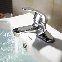 天王卫士面盆龙头天卫浴浴室卫生间台盆洗脸盆双孔冷热水