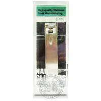 贝览得/beautyblend 指甲刀/指甲钳(N-8004 大旋转型)(买一赠一,限时优惠)