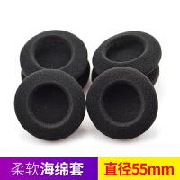 雷柏 H1080 H1030 H1000 H2300耳机套 海绵套耳罩耳棉配件 55mm海绵套【3对装】