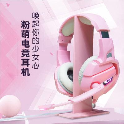 少女心粉色耳机头戴式游戏带话筒带麦克风女生主播直播吃鸡cf电竞韩版可爱潮有线台式电脑笔记本耳麦  官方标配