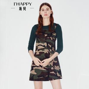 海贝2017秋季新款女装 五分袖套头T恤迷彩印花吊带连衣裙套装