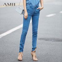 Amii[极简主义]2017秋新品百搭实穿显瘦长款牛仔裤 11764133