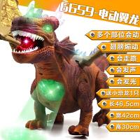 大号电动恐龙玩具带翅膀会走路行走翼龙仿真动物模型男孩玩具