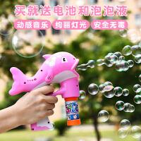 儿童电动泡泡枪玩具 男女孩发光创意泡泡机 宝宝吹泡泡水玩具批发 泡泡液无毒补充液