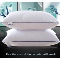 床上用品棉护颈枕单人酒店 枕头 宾馆羽丝绒枕芯 白 75*45(拍下为一只)