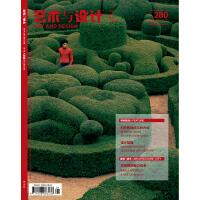 【2019年6月现货】艺术与设计杂志2019年6月234期 设计中国,丝路话语-再续中吉美丽传说 艺术设计期刊