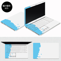 华硕15.6寸电脑贴纸A555U A555Y笔记本贴膜V555外壳保护膜炫彩贴