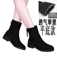 马丁靴女短靴2019秋冬新款韩版平底单靴粗跟弹力靴瘦瘦靴及裸靴子