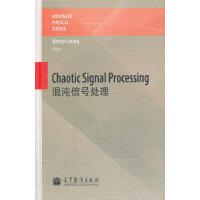 混沌信号处理 (Chaotic Signal Processing)(英文版)