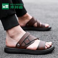 【领券立减20】木林森新款夏季室内外休闲男士拖鞋两用潮流个性外穿沙滩鞋男士凉鞋男