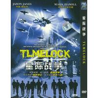 星际战争(简装DVD)