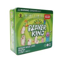 儿童瞬间记忆卡四通八达右脑开发管道积木拼装磁性益智玩具男女孩