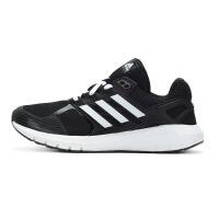 Adidas阿迪达斯男鞋 2017新阿迪达斯板鞋男 运动休闲板鞋BA8078