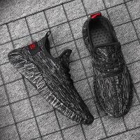 2019新款春季潮鞋韩版百搭休闲运动鞋男士飞织透气轻便跑步鞋