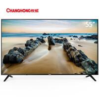 长虹(CHANGHONG)55A3U 55英寸HDR智能 金属背板轻薄4K超清智能电视