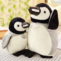 企鹅公仔北极熊毛绒玩具可爱玩偶抱枕布娃娃女生日儿童礼物