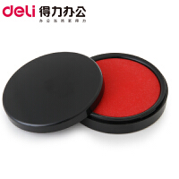 得力快干印台9870财务办公用品圆形大号红色水性印台印泥