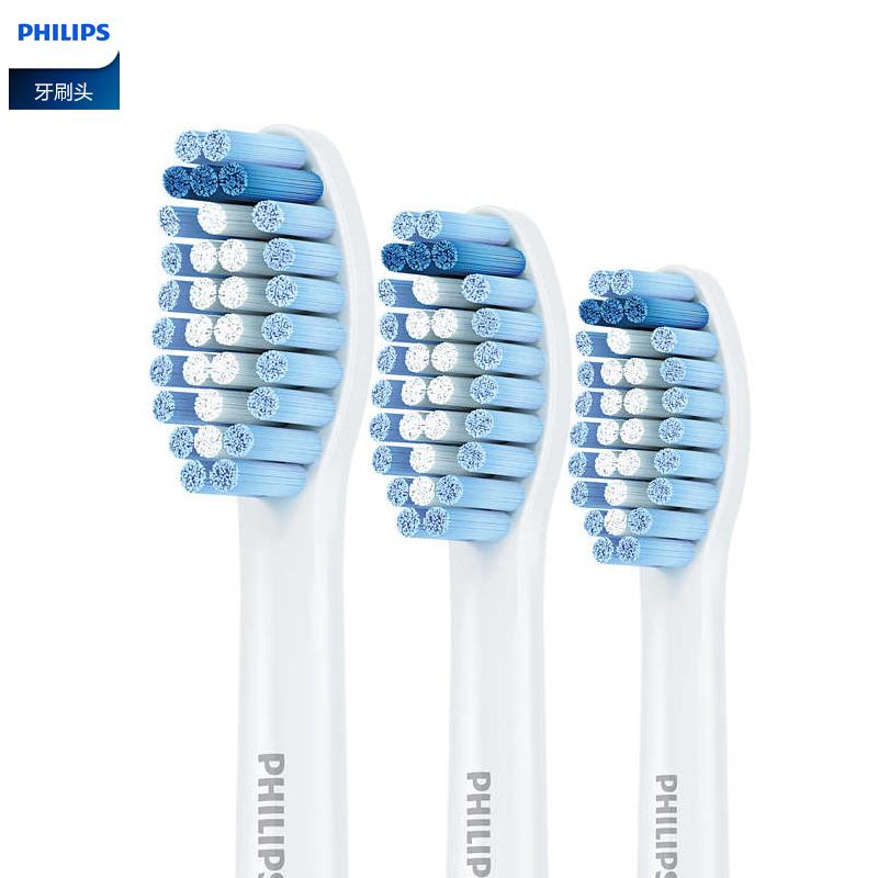 飞利浦(PHILIPS)HX6053 电动牙刷头三支装 适用HX3110/HX3120/HX3216/HX3226/HX6511等 敏感性刷头 标准型 钻石清洁美白