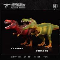 侏罗纪雷克斯 暴龙外贸货仿真恐龙模型玩具霸王龙